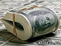 Համաշխարհային բանկը 45 մլն դոլարի վարկ կհատկացնի Հայաստ...