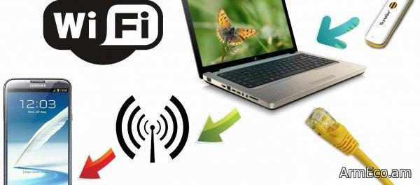 Ինչպես տարածել Wi Fi նոթբուքի միջոցով