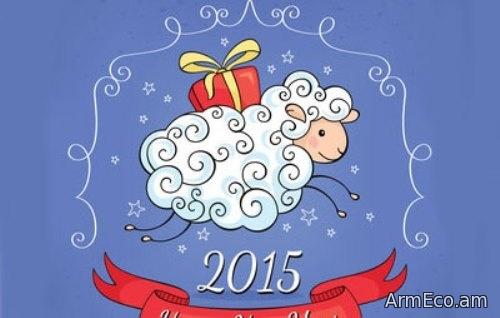 Ինչի՞ տարի է 2015 թվականը
